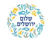 שלום ירושלים
