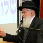 הרב יעקב אריאל פסק הלכה שלום ירושלים